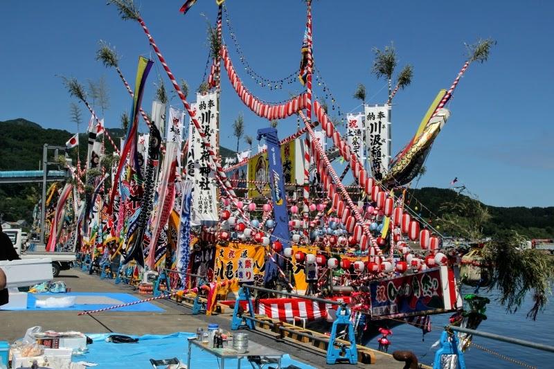 函館:南茅部:「ひろめ舟まつり」にて