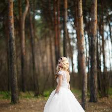 Wedding photographer Ekaterina Kuznecova (KuznetsovaKate). Photo of 27.06.2017