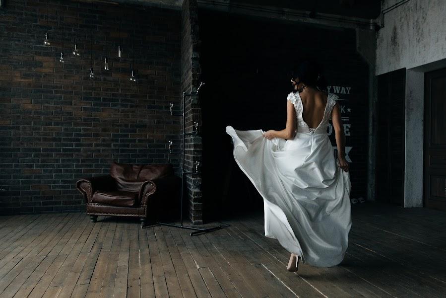 Wedding photographer Sasha Bazenko (bvzenko). Photo of 09.04.2019