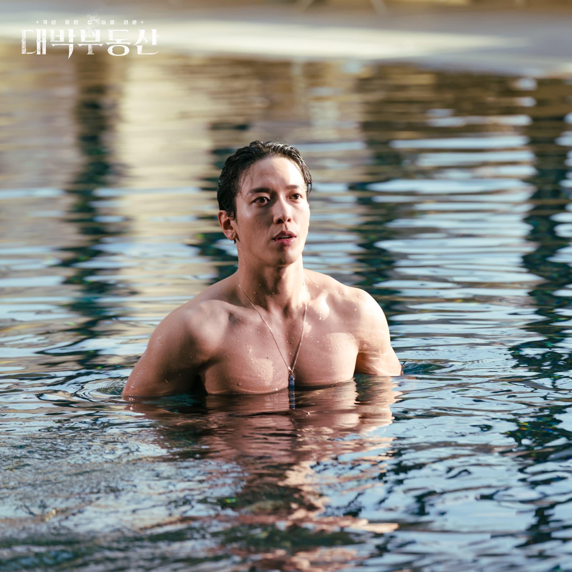 Jung-Yong-Hwa-4