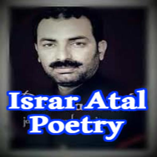 Israr Atal Pashto Poetry Book