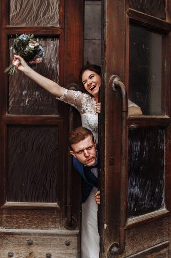 Wedding photographer Yuliya Istomina (istomina). Photo of 05.12.2018