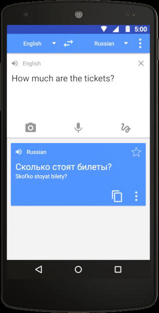 Funny Things To Make Google Translate Say : funny, things, google, translate, Google, Translate, Personal, Interpreter, Phone, Computer