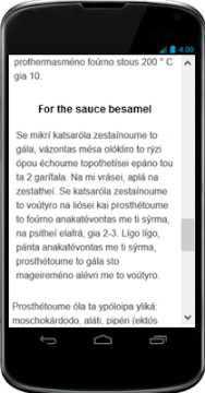 Mousaka - screenshot