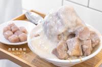 冰一點黑糖剉冰專門店岡山店