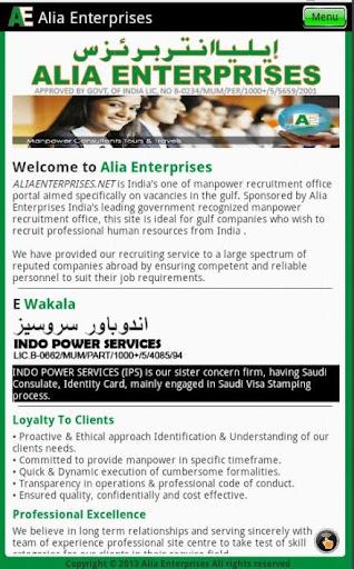Alia Enterprises