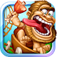 Prehistoric Park Builder (game)
