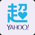 Yahoo奇摩超級商城 - 行動購物首選,優惠商品天天推薦