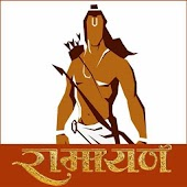Ramayan Offline in Hindi