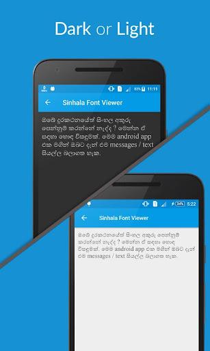 Sinhala Font Viewer  screenshots 5