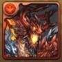 鍛錬神・ヘパイストス=ドラゴン
