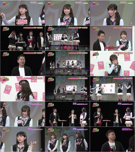 (TV-Variety)(720p) You Gotta NMB48 ep41 170601