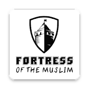 Fortress of the Muslim (Hisnul Muslim)