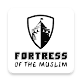 Fortress of the Muslim (Hisnul Muslim)
