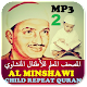 Minshawi With Children Full Quran Offline - Part 2 apk