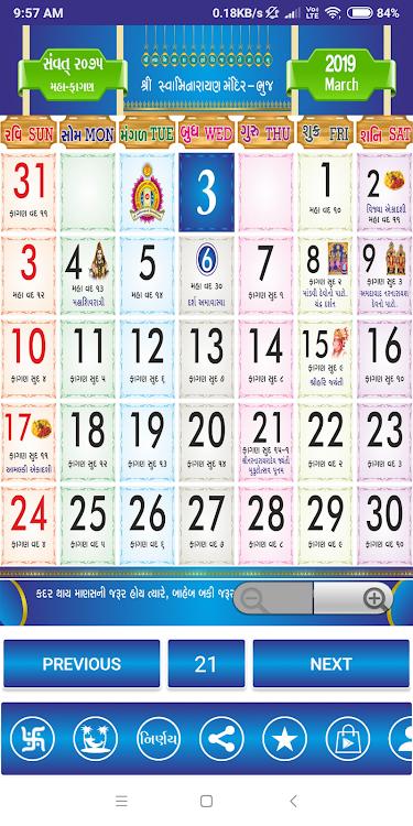 Gujarati Calendar 2019 – (Android Apps) — AppAgg