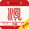 Chinese AlmanacCalendar icon