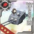 Bofors15.2cm連装砲 Model1930