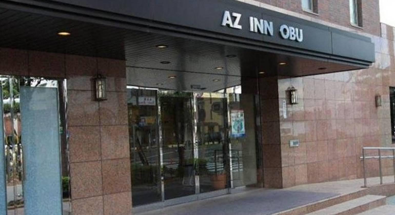 AZ Inn Obu