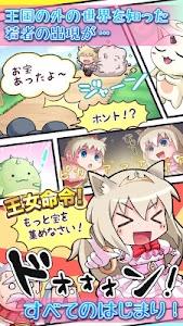【無料】動物物語【ソーシャルRPG】 screenshot 1