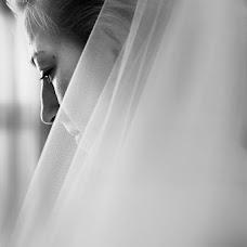 Wedding photographer Katerina Demidova (KatrinDmi). Photo of 02.04.2013