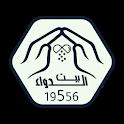 بيت الدواء 19556 icon
