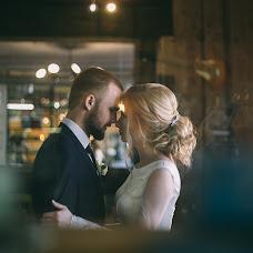 Wedding photographer Anastasiya Kachurina (Kachurina). Photo of 04.05.2017