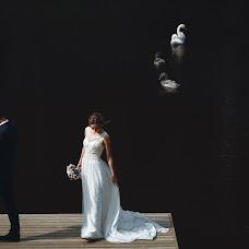 Wedding photographer Evgeniy Tayler (TylerEV). Photo of 28.08.2017