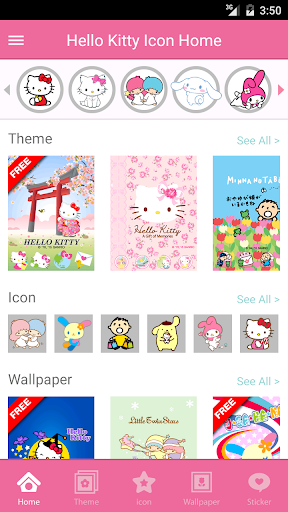 Hello Kitty Icon Home