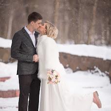 Wedding photographer Valeriya Moroz (Moroz888). Photo of 19.03.2018