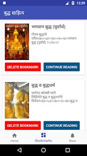 Gautam Buddha Books in Marathi बुद्ध साहित्य - náhled