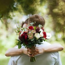 Wedding photographer Maksim Drozhnikov (MaximFoto). Photo of 18.06.2016