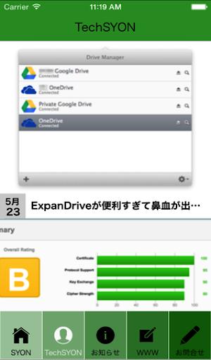 Tech-Syon 1.6.0 Windows u7528 2