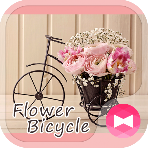 Cute Wallpaper Flower Bicycle Icon