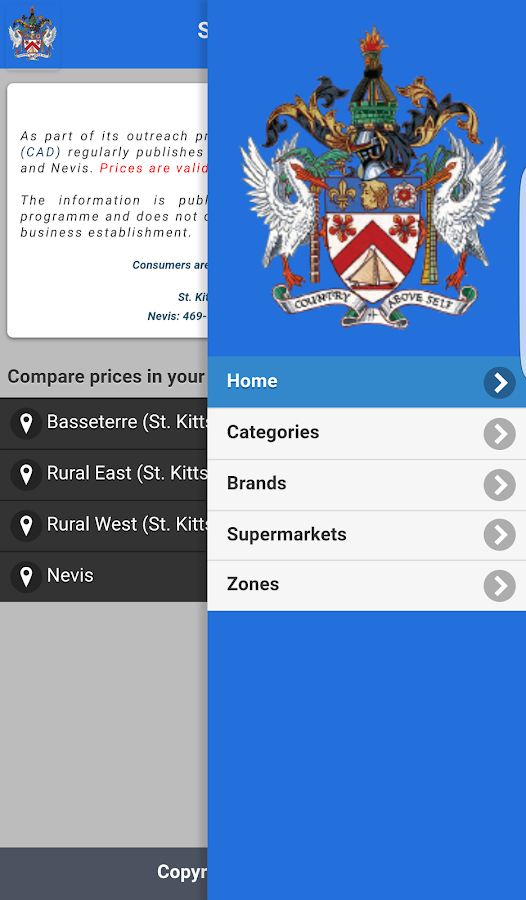 SKN Shopper- screenshot