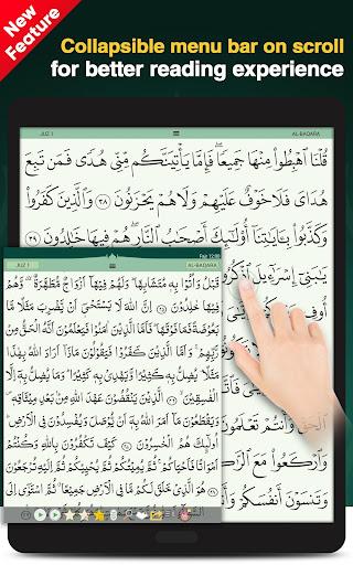 Quran Majeed screenshot 21