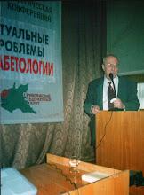 Фото: история нижегородских форумов 2002