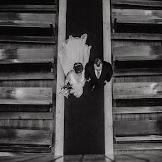 Wedding photographer Bruno Moreira (eternalmomentspr). Photo of 29.10.2017
