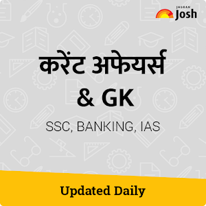 Current Affairs  Gk In Hindi  Android Apps On Google Play Current Affairs  Gk In Hindi
