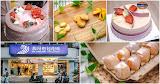 馥漫麵包花園FM STATION(江子翠)|板橋麵包|板橋生日蛋糕|板橋伴手禮|母親節蛋糕|中秋禮盒|板橋彌月禮盒|手作點心|餐盒|早餐