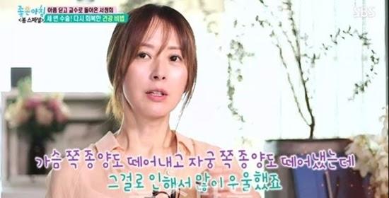 Seo Jeonghui