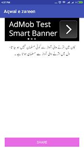 Aqwal e Zareen in Urdu - náhled