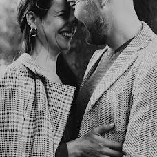 Wedding photographer Anna Novikova (annanovikova). Photo of 07.11.2018