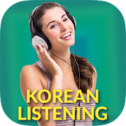 Korean listening daily - Awabe