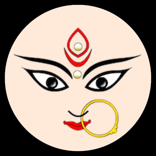 Durga Puja - Brindavan Garden