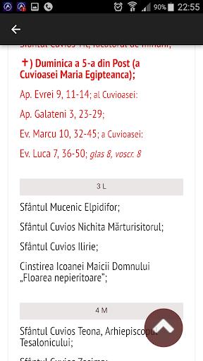 Acatistul Sf Nectarie 1.0 screenshots 8