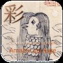 <Ambie bred> smart AQUARIUM images -S.A.I- FREE icon