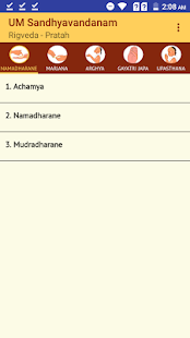 UM Sandhyavandanam - náhled