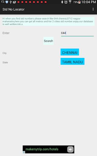 True STD Locator For India