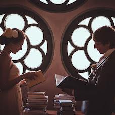 Wedding photographer Evgeniya Litovchenko (BBlood). Photo of 10.11.2013